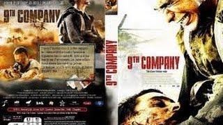 La Novena Compañia (2005) - Película Completa Subtitulada En Castellano