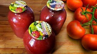 Как сделать томатный сок - лучше чем в магазине!