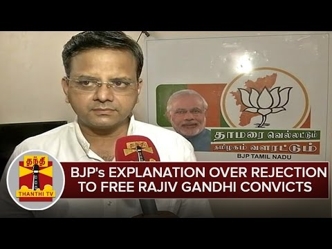 BJP's Explanation Over Rejection Of TN Proposal To Free Rajiv Gandhi Convicts