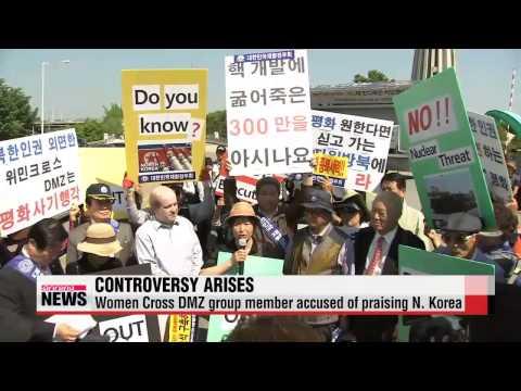 Women activists cross DMZ to call for peace on Korean peninsula   위민크로스 DMZ 평화통일