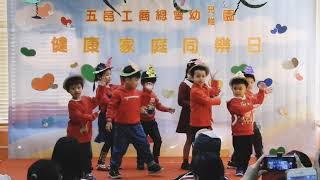 Publication Date: 2020-01-06 | Video Title: 14/12/2019健康家庭同樂日表演(低班)We wish