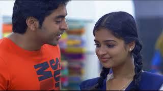 അയ്യേ ഇത് ചെറുതാ....ഭയങ്കര ടൈറ്റാരിക്കും     Latest Malayalam Movie Scene