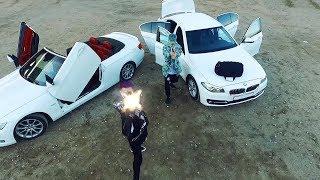 Смотреть клип Лазерная Борода - Gta Feat.Триптилоид
