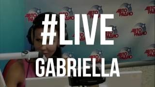 Смотреть клип Gabriella - Mas Que Nada