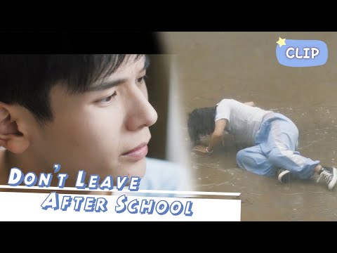 Trailer▶ EP 09 - I was worried when I saw her fall?!   Don't Leave After School