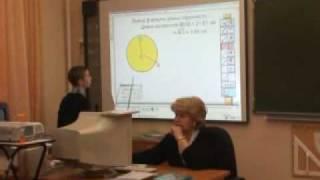 Козлова Т М  ЦОР на уроке математики в 6 классе