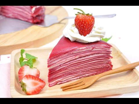 เรดเวลเวทเครปเค้ก Red Velvet Crepe Cake (เมนูวาเลนไทน์)