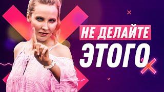 Ошибки женщин в отношениях с мужчинами Мила Левчук