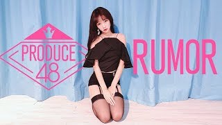 PRODUCE 48 (프로듀스 48) - RUMOR (루머) Dance Cover || K…