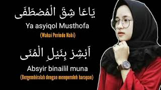 Sholawat Merdu   Nisa Sabyan-Ya asyiqol Musthofa +Lirik