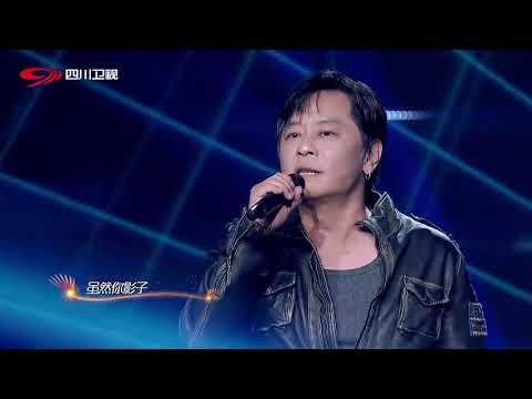 [Eng Sub] A Game A Dream (一場遊戲一場夢) - Dave Wang (王杰)