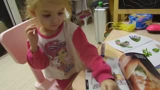 VLOG. Играем без игрушек. Обучение. Чем занять ребенка зимним вечером. Играем изучаем развиваемся.