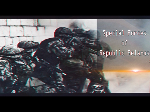 Special Forces of Republic Belarus | Спецназ Республики Беларусь