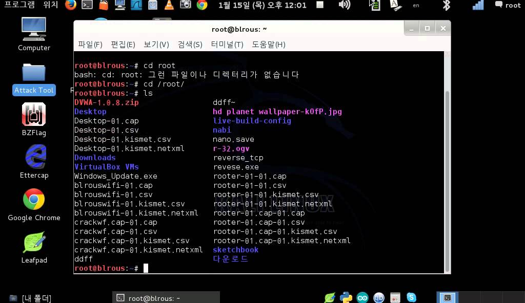 How to Extract zip archive on kali linux