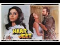 Haar Jeet 1990 | Kabir Bedi, Puneet Issar, Anupam Kher | Hindi Movie