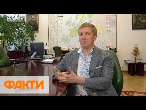 КОБОЛЕВ - о транзите газа из России, контракте с Газпромом и подготовке к кризису