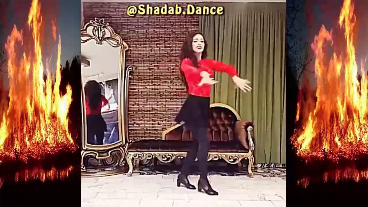 SHADAB DANCE  میکس آخرین رقصهای شاداب زیبا