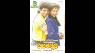 Midida Shruthi - Nanna Ninna Aase