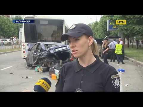 Масштабная авария с пострадавшими произошла в Запорожье