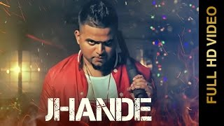 New Punjabi Songs 2014 |