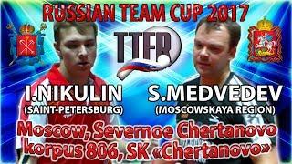 Смотрите лучше НашиХ! :) Пусть у них карма повышается от этого! :) Медведев - Никулин! Супер-Битва!