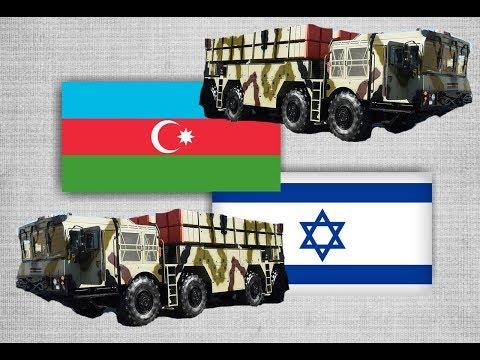 Ильхам Алиев показал Армении грозное оружие!