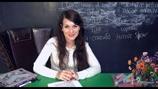 ASMR/АСМР (HD. English Sound 3d) Role play. Pedagogue. Russian lesson (Педагог. Урок русского языка)