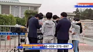코젠 청년 컨퍼런스 및 기자회견 | 국회의사당앞