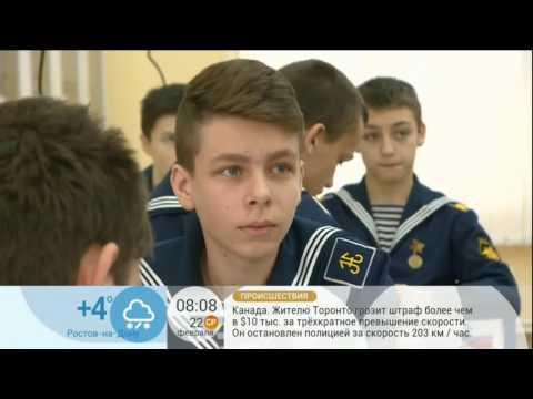 Сюжет о Севастопольском