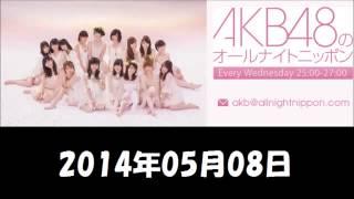 """AKB48の中村麻里子さんが、2chでいつも""""鼻フック""""しているといじられる..."""