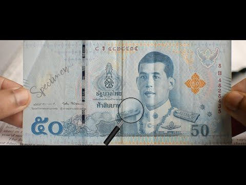 50 Thai Baht banknote 2018 ( King Rama X ) - Features & Security | Thailand