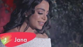 Смотреть клип Jana Rouhana - Nsit Hali