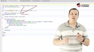 10. Урок-Разработка на D7. Введение - Языковые файлы и константы, видео 1/1
