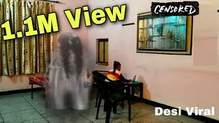 Ghost At Home