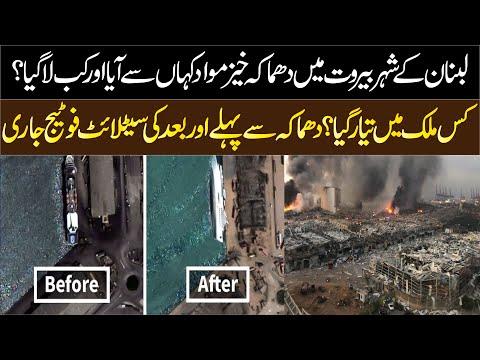 Top world news story details by Irfan Hashmi