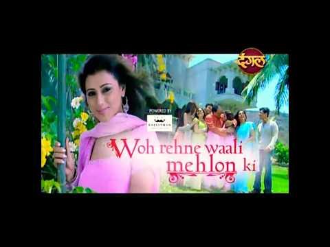 Woh Rehne Waali Mehlon Ki - Title Card 1 - Dangal TV - Full HD