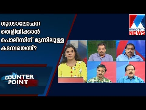 What is the barrier in front of govt to prove conspiracy in actress attack case | Manorama News
