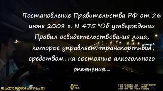 Разговор с ГИБДД (