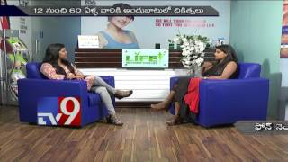 Obesity, Hair and Skin treatment @ LIFE - City Lights - TV9