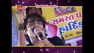 Hu Tamne Puchhu Bhoda Chehar Maa | Gujarati Live Garba 2014 | Nitin Barot Tahukar Bits