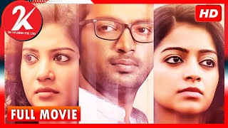Adhe Kangal - Tamil Full Movie | Kalaiyarasan | Janani Iyer | Sshivada