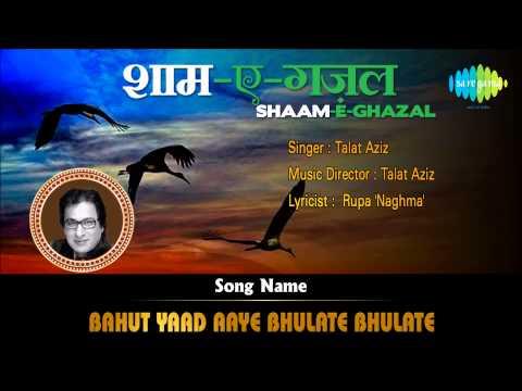 Bahut Yaad Aaye Bhulate Bhulate | Talat Aziz | Shaam E Ghazal