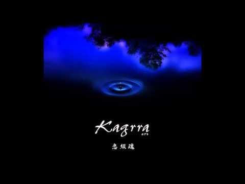 Kagrra - Kotodama