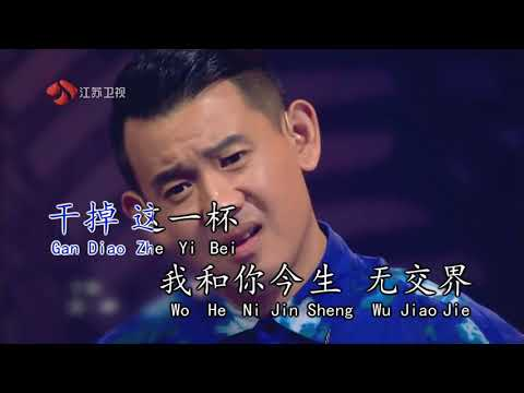 NU REN DE XUAN ZE (MASK OF CHINA) - SUN NAN (女人的選擇 - 孫 楠) KARAOKE