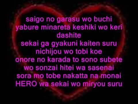 AN CAFE Kakusei Heroism ~ The Hero Without A Name ~ with Lyrics