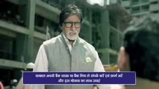 Atal Pension Yojana (Construction) - Amitabh Bachchan