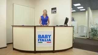 Фирменный салон итальянской мебели для новорожденных BabyItalia(, 2014-10-15T12:32:13.000Z)