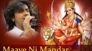 Maaye Ni Mandar - Maa Ka Karishma - Hindi Devotional Songs - Sonu Nigam