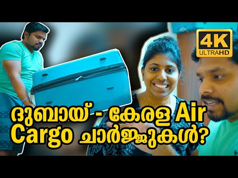 HOW TO SEND AIR CARGO FROM DUBAI TO KERALA AND ITS CHARGES | DUBAI | Vlog #94