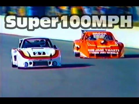 1982 SPORTS SEDAN/GT CHAMPIONSHIP R4 Adelaide